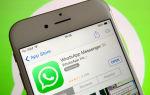Как отправить фото в whatsapp: пошаговая инструкция