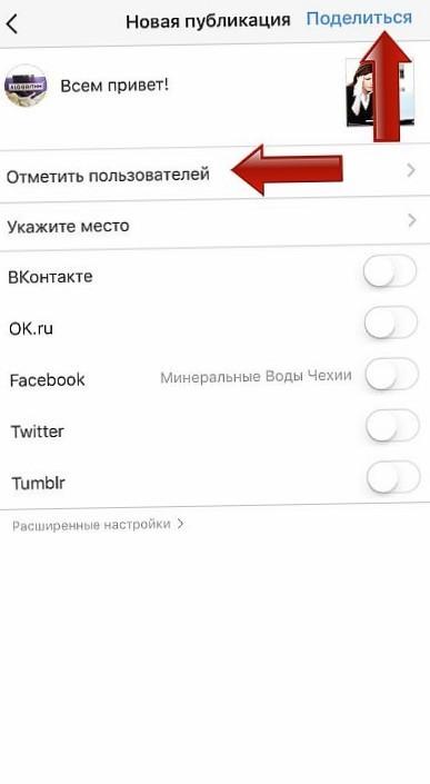 Как подписать фото в Инстаграме: советы и примеры