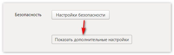 Не работает adobe flash player в Яндекс браузере