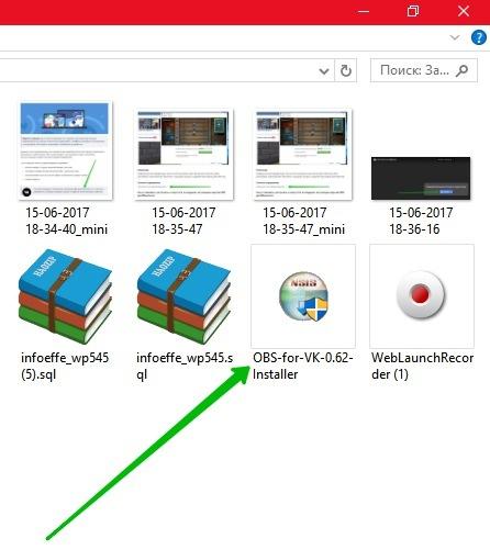 Прямая трансляция в вк с компьютера: пошаговая инструкция