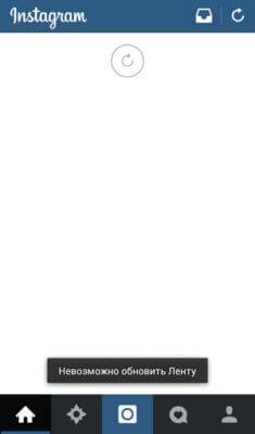Почему не обновляется лента в Инстаграм и что делать