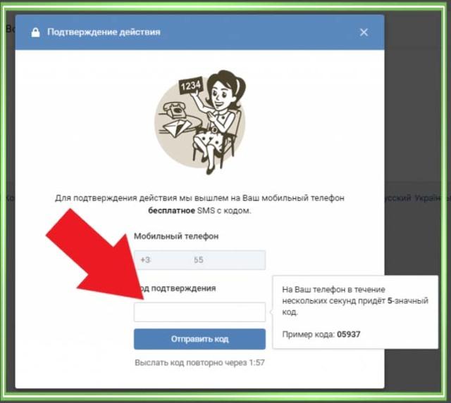 Как восстановить удаленную страницу в вк