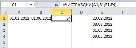 Функции для работы с датой и временем в google Таблицах