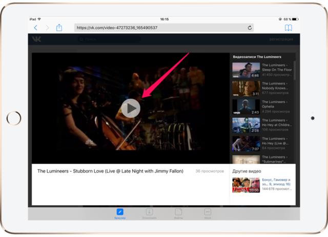 Как скачать видео с вк на телефон Андроид
