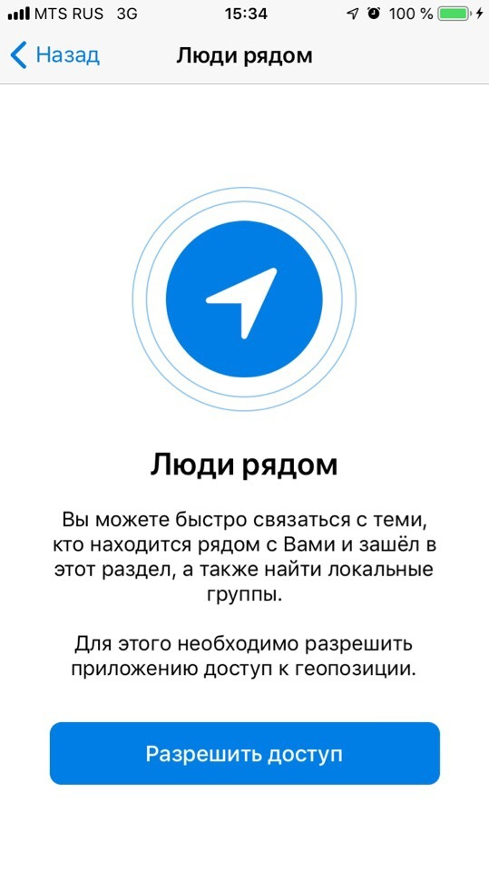Как удалить контакт из Телеграмма: пошаговая инструкция