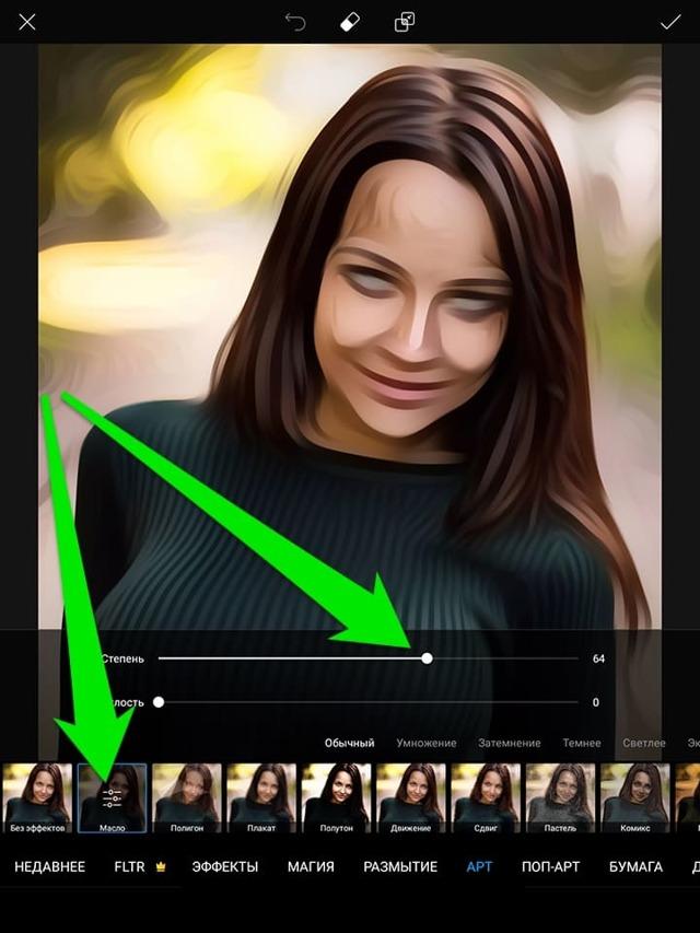 Аватарка в Инстаграм: как сделать, поставить, посмотреть чужую