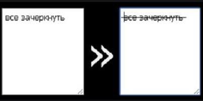 Текст в инстаграме: как скопировать, вставить, сделать зачеркнутый и с