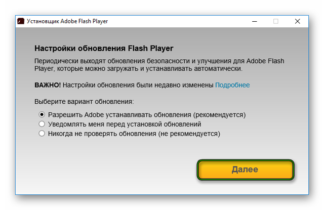 Как включить adobe flash player в mozilla firefox