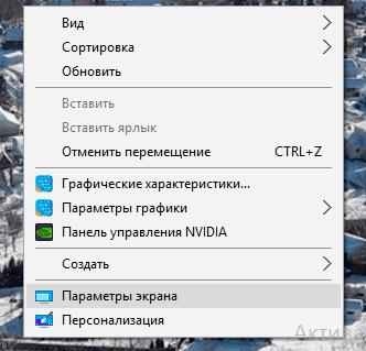 Как увеличить или уменьшить страницу в Одноклассниках
