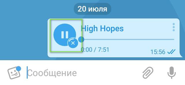 Как искать, скачать и слушать музыку в Телеграмме