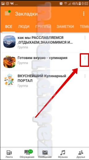 Как удалить видео в вк: добавленные, из закладок, с телефона