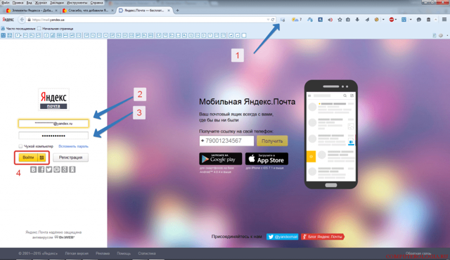 Скачать и установить Элементы Яндекса для браузера mozilla firefox