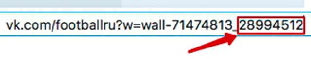 Как восстановить удаленную запись на стене вк