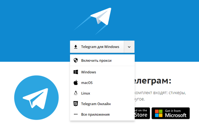 Как установить Телеграмм на компьютер с windows