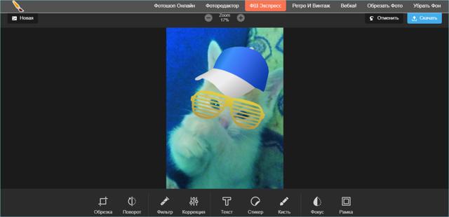 Фильтры в Инстаграм: как сделать, включить и добавить