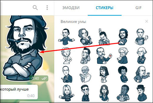 Как добавить стикеры в Телеграмм: свои или готовые наборы
