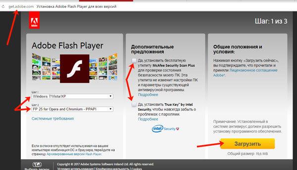 Как включить флеш плеер в браузере тор hyrda вход скачать тор браузер бесплатно на андроид hyrda