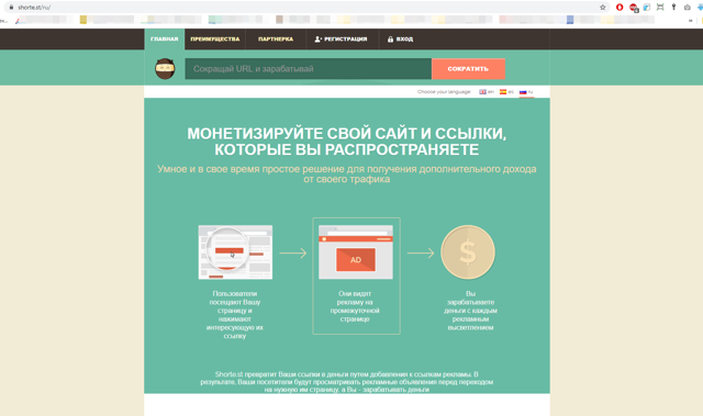Как удалить видео в Одноклассниках
