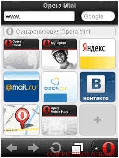 Как установить Оперу на компьютер или телефон