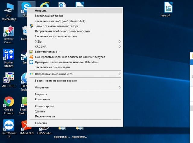 Как настроить скайп на ноутбуке (компьютере)