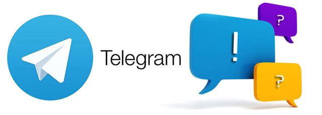 Как создать чат в Телеграмме: пошаговая инструкция