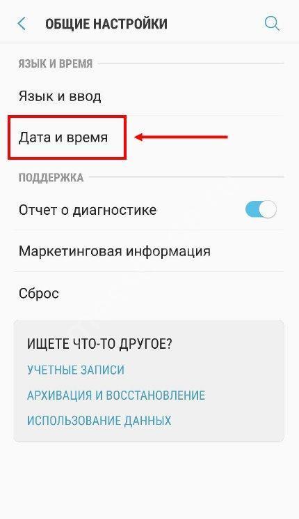 Как настроить или отключить уведомления в whatsapp: пошагово со скриншотами