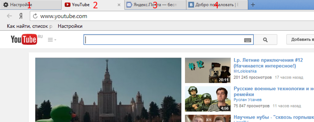 Горячие клавиши Яндекс браузера