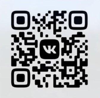 qr-код в ВК: что это, как сделать и отсканировать