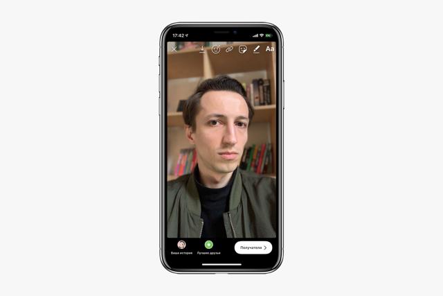 Как сделать коллаж в Инстаграме