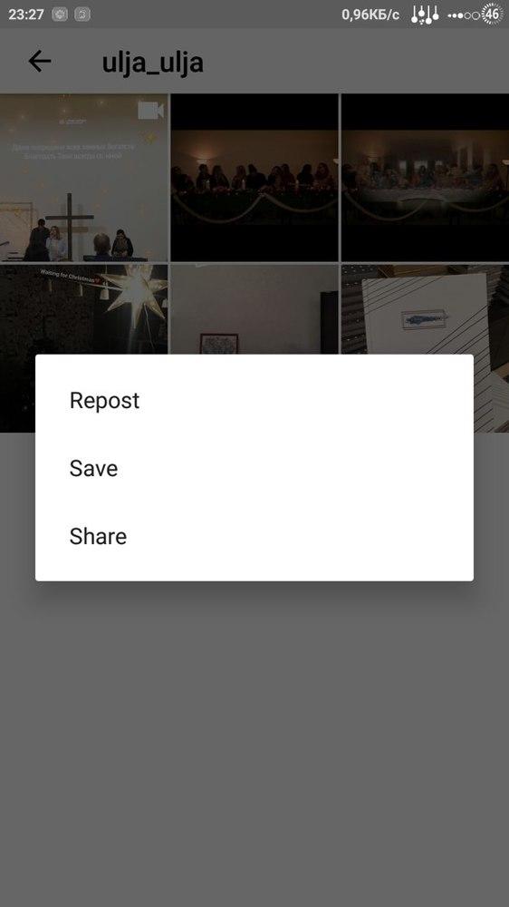 Как сохранить прямой эфир из Инстаграма