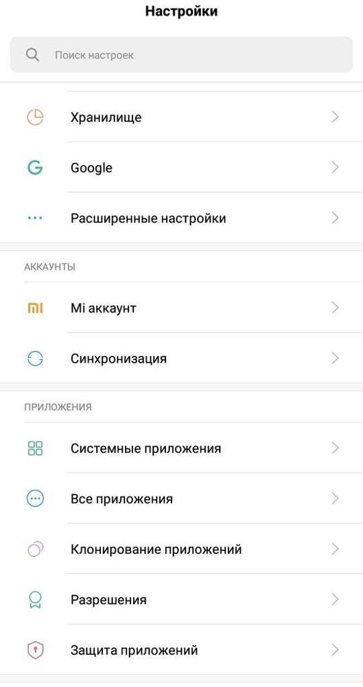 Как включить или отключить уведомления в Инстаграме