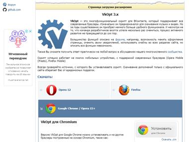 Как удалить сообщения Вконтакте