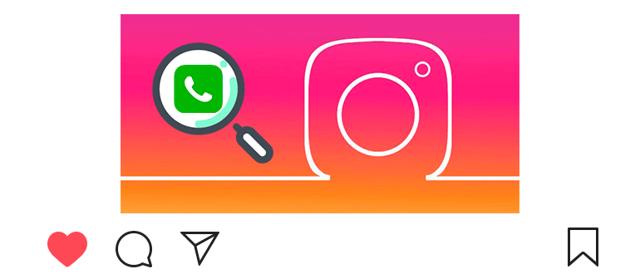 Как найти человека в Инстаграме: с телефона или компьютера