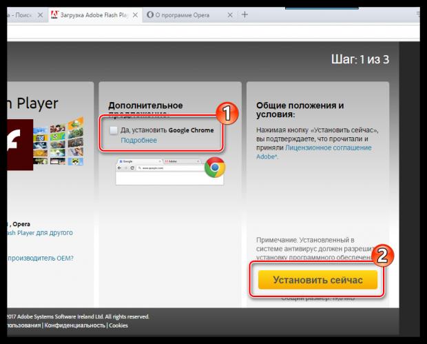 Как обновить adobe flash player в браузере opera