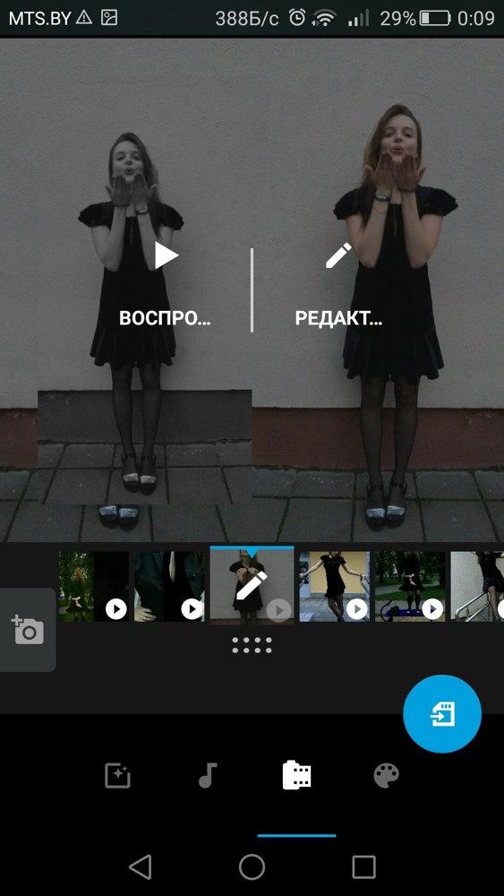 Бумеранг в Инстаграм: что это и как пользоваться