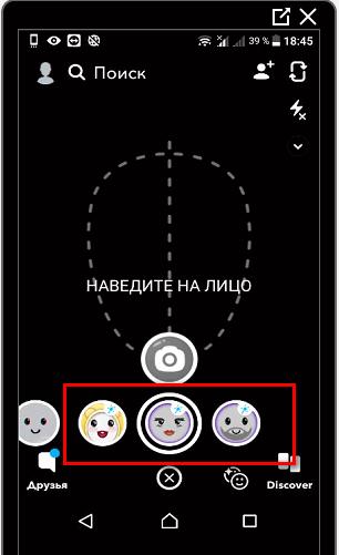 Как сделать старое лицо в Инстаграм: пошаговая инструкция