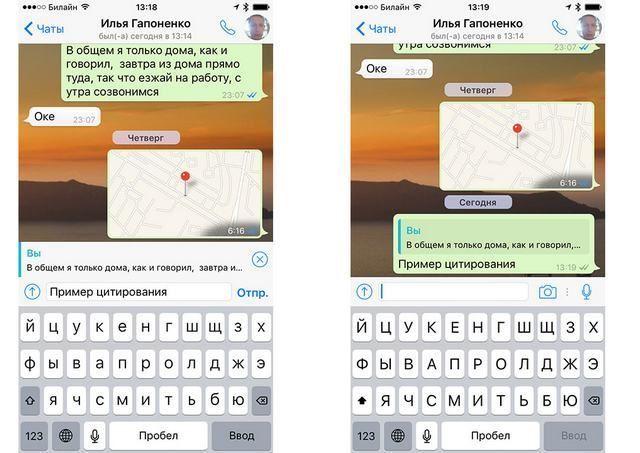 Звонки через whatsapp: как пользоваться функцией