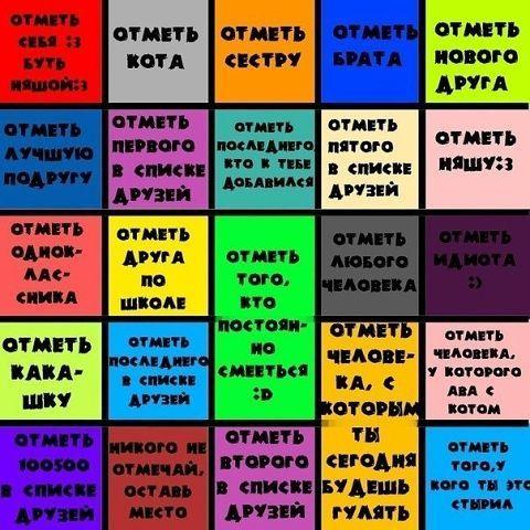 Как отмечать на фото в Одноклассниках