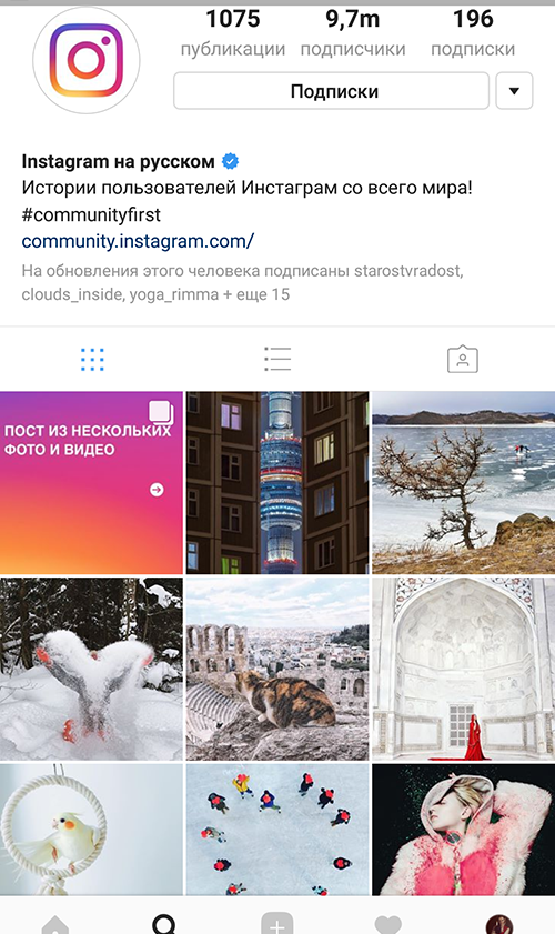 многочисленных как залить в инстаграм сразу несколько фото события лыжного