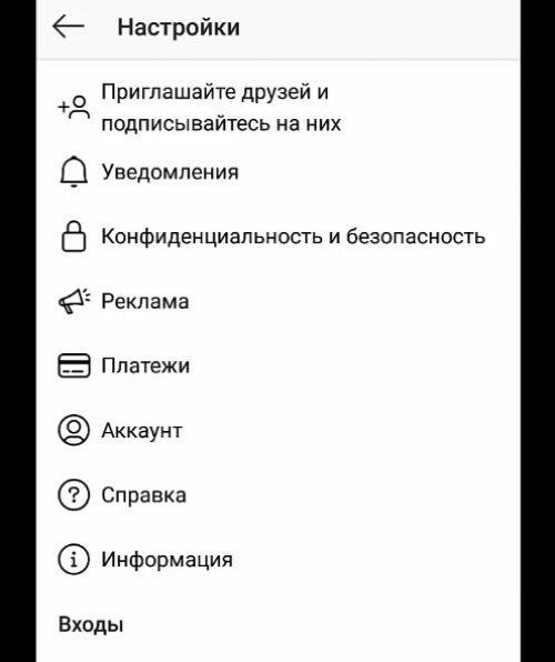 Как получить галочку в Инстаграме