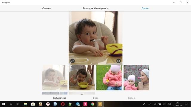 Как в Инстаграм добавить несколько фото в один пост