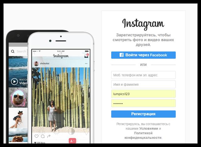 Как увеличить фото в Инстаграме с телефона и компьютера