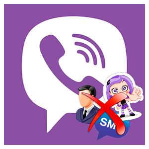 Стикеры в viber: что означает, как их добавить, удалить и отправить контакту