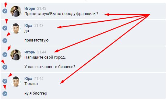 Как переслать сообщение в Одноклассниках