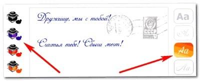 Как отправить открытку в Одноклассниках бесплатно или платно