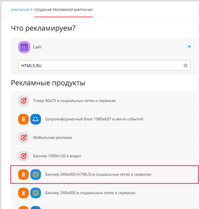 Новый формат рекламы Карусель Вконтакте